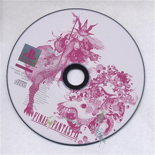 FF IX Disc 3 (Japanese)